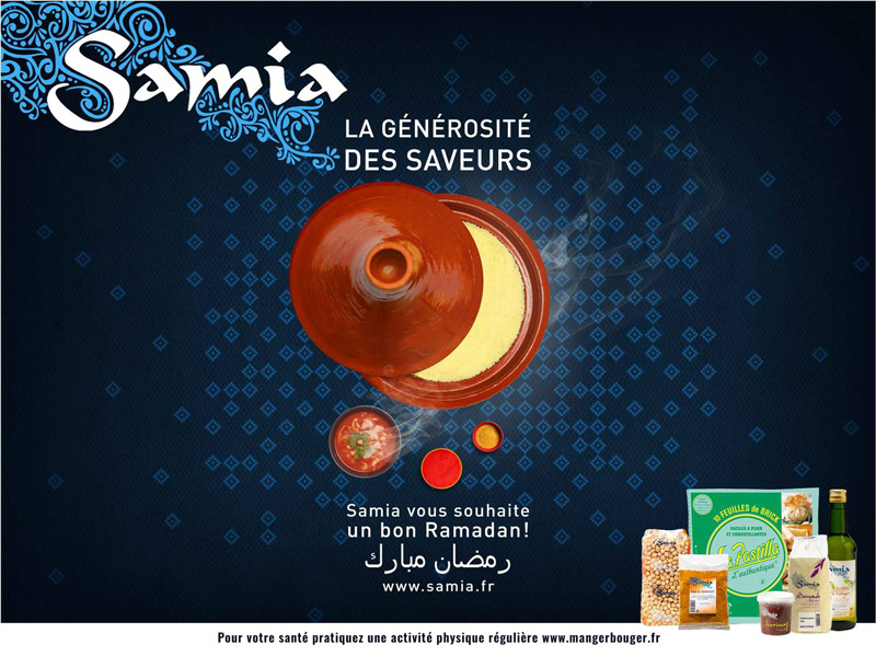 SAMIA-RAMADAN-2015-800x599